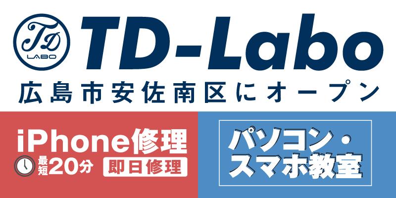 TD-Labo