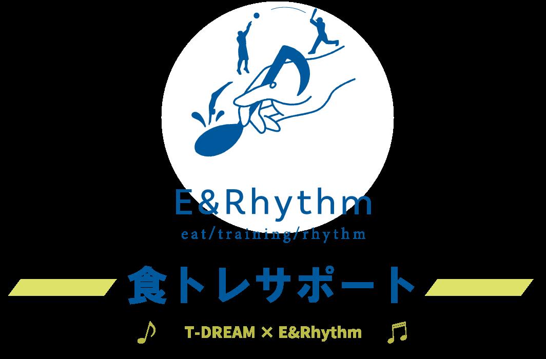 T-DREAM E&Rhythmロゴ